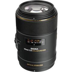 Sigma EX 2,8/105 DG Macro C/AF OS HSM (Canon), Juoda kaina ir informacija | Objektyvai | pigu.lt