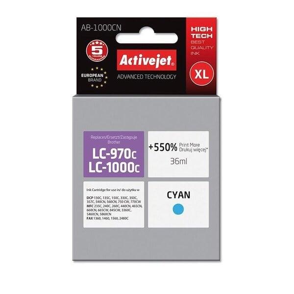 Activejet EXPACJABR0006 kaina ir informacija | Kasetės lazeriniams spausdintuvams | pigu.lt