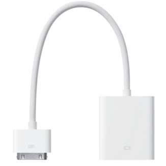 Kabelis/Adapteris Apple 30-Pin (M) - 15-Pin (F) kaina ir informacija | Aušinimo ir kiti priedai kompiuteriams | pigu.lt