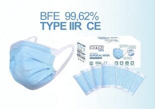 Hipoalerginė medicininė kaukė pagaminta Europoje. 50 vnt kaina ir informacija | Hipoalerginė medicininė kaukė pagaminta Europoje. 50 vnt | pigu.lt