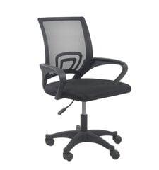 Biuro kėdė NORE Moris, juoda kaina ir informacija | Biuro kėdė NORE Moris, juoda | pigu.lt