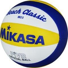 Mini paplūdimio tinklinio kamuolys Mikasa VX3.5, 1 dydis kaina ir informacija | Mini paplūdimio tinklinio kamuolys Mikasa VX3.5, 1 dydis | pigu.lt