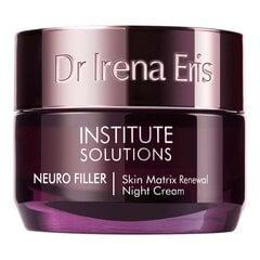 Odos struktūrą gerinantis naktinis kremas Dr Irena Eris Institute Solutions Neuro Filler, 50 ml kaina ir informacija | Veido kremai | pigu.lt