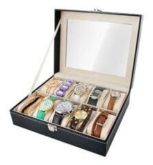 Dėžutė papuošalams kaina ir informacija | Papuošalų dėžutės | pigu.lt