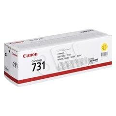 CANON цена и информация | Картриджи для лазерных принтеров | pigu.lt