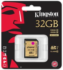 Kingston SDHC 32 GB, 10 klasės