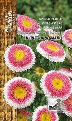 Kininiai ratiliai Hi-No-Maru kaina ir informacija | Gėlių sėklos | pigu.lt
