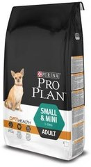 Pro Plan Adult Small Breed 7,5 kg