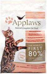 Applaws Cat Adult Chicken with Salmon, 400 g