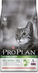 Pro plan sterilised cat salmon 10 kg
