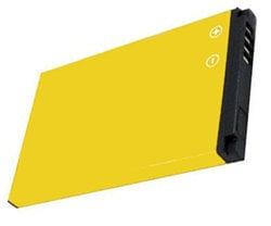 Blackberry C-M2 (Pearl 8130) kaina ir informacija | Akumuliatoriai telefonams | pigu.lt