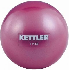 Svorinis kamuolys Kettler