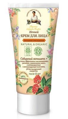 Dieninis veido kremas Recepty Babuški Agafji 50 ml kaina ir informacija | Veido kremai | pigu.lt