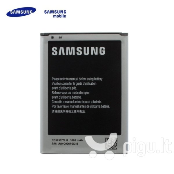 Samsung EB595675LU N7100 Note 2 N7105 LTE Li-Ion 3100mAh kaina ir informacija | Akumuliatoriai telefonams | pigu.lt