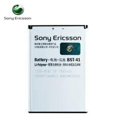 Sony Ericsson BST-41 skirtas Xperia X1 X10 Li-Ion 1500mAh