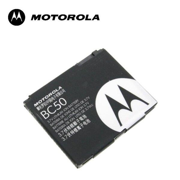 Motorola BC50 SNN5779A originali baterija skirta V3x Z3 L2 L6 L7 Li-Ion 700 mAh kaina ir informacija | Akumuliatoriai telefonams | pigu.lt