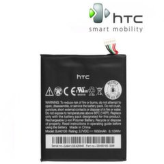 HTC BJ40100 Original Battery for One S Z560e One X S720e 1650mAh Li-Pol