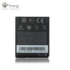 HTC BA S460 Original Battery for HD mini HD7 Grove Li-Ion 1200mAh BD29100