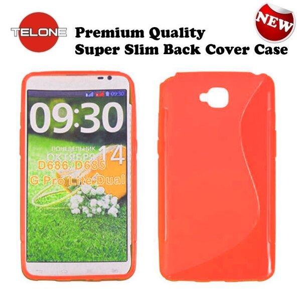 Apsauginis dėklas Telone skirtas LG D684 G Pro Lite, Oranžinis kaina ir informacija | Telefono dėklai | pigu.lt