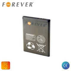 Forever skirtas Samsung i8260 Galaxy Core Li-Ion 1850 mah B150AE