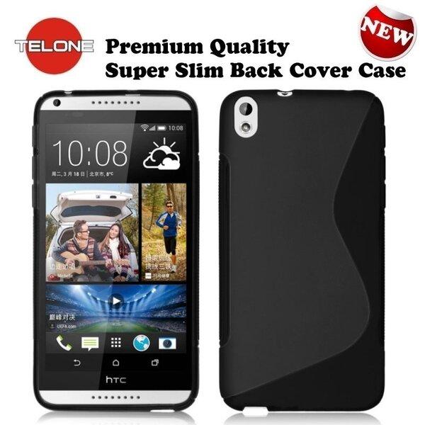 Apsauginis dėklas Telone skirtas HTC Desire 816, Juodas kaina ir informacija | Telefono dėklai | pigu.lt