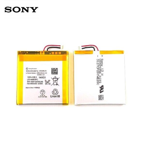 Originali baterija Sony 1253-4166 skirta LT26w Xperia Acro S, Li-Ion 1840mAh kaina ir informacija | Akumuliatoriai telefonams | pigu.lt