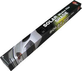Solux langų tamsinimo plėvelė, Super Dark Black