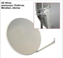 Palydovinė antena Flexbox SD80 (75x81cm)