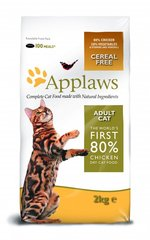 Applaws Dry Cat su vištiena, 2 kg