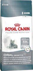 Royal Canin Oral Sensitive 1.5 kg