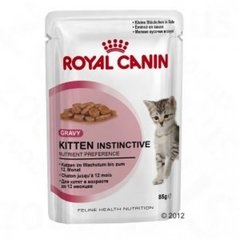 Royal Canin Kitten Instinctive In Gravy Pouch 12x85 g