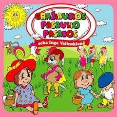 """CD """"Gražiausios pasaulio pasakos"""" (seka I. Valinskienė)"""