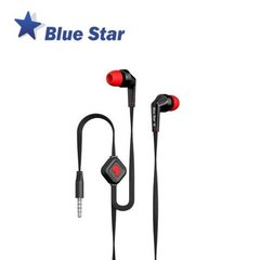 Blue Star JD88 Super Bass Stereo, Juoda