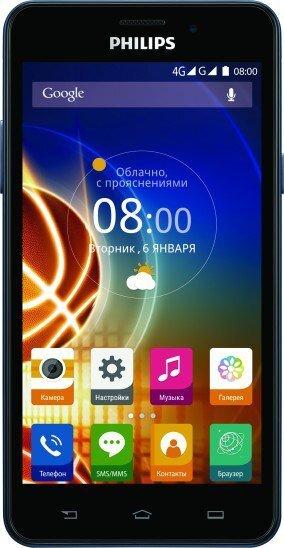 Philips V526, Mėlyna kaina ir informacija | Mobilieji telefonai | pigu.lt