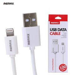 Remax Ultra Durable Lightning-USB 1m, Baltas