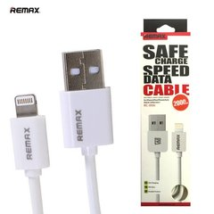 Remax Ultra Durable Lightning-USB 2m, Baltas