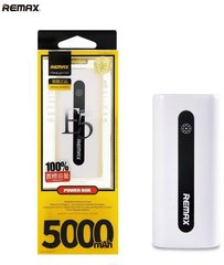 Remax E5 5000mAh Power Bank, Baltas