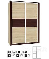 Spinta Oliwier 03/D kaina ir informacija | Spintos | pigu.lt