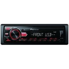 Pioneer, MVH-09UB USB magnetola su AUX įėjimu kaina ir informacija | Automagnetolos | pigu.lt
