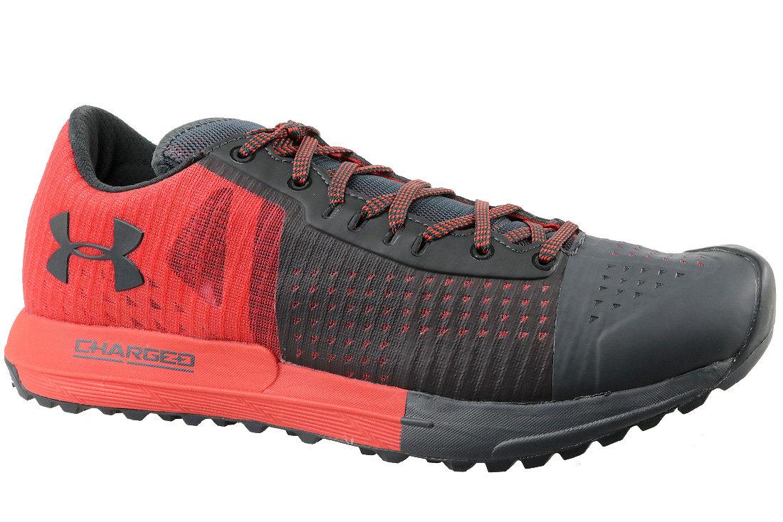 Vyriški sportiniai batai Under Armour Horizon 1287335-100